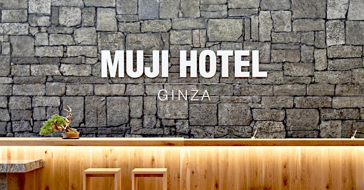서비스 디자이너, MUJI HOTEL을 다시 찾았습니다