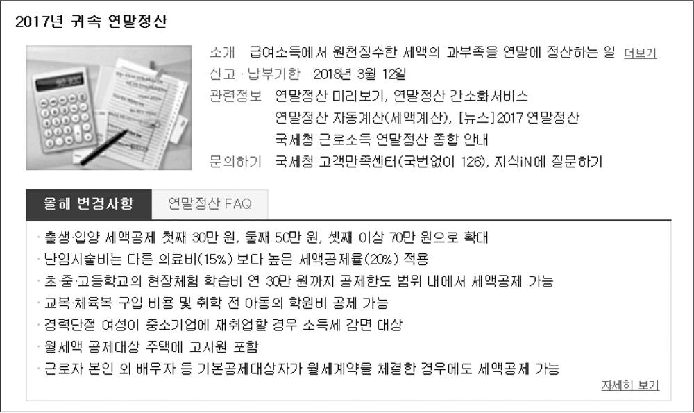 자료 제공: 앳워크