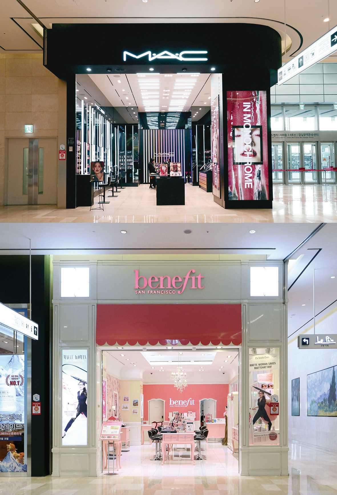(위) 블랙 컬러로 대표되는 브랜드 '맥'. (아래) 메인 컬러를 매장 전체에 사용한 브랜드 '베네피트' ©쌤앤파커스