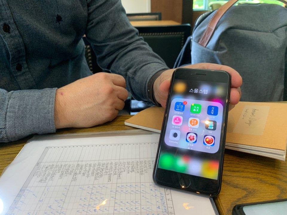 스몰 스텝을 위한 어플리케이션을 모아둔 핸드폰 바탕화면 ⓒ박요철
