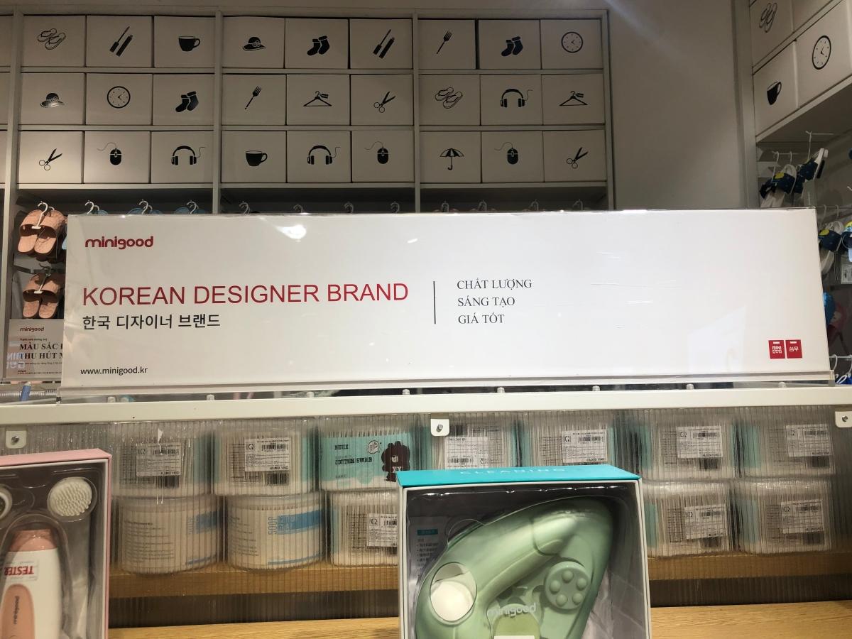 제품이 한국 브랜드인 것처럼 홍보하는 '미니굿' ⓒ손혜진